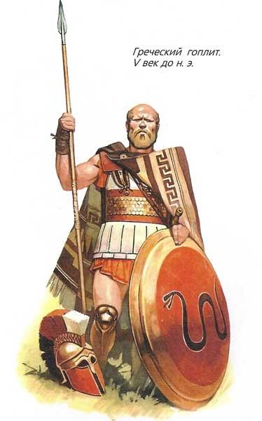 Греческий гоплит в армии Ксеркса