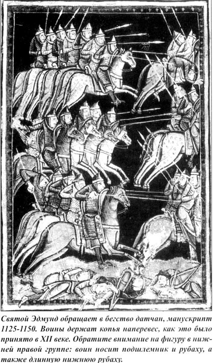 Рыцари в атаке используют куширование