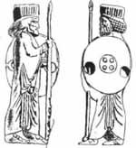 Персидская армия, Ксеркс, военная история, военное обмундирование и вооружение