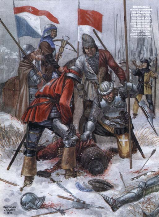 Швейцарцы в битве при Грансоне