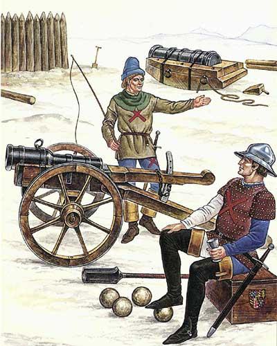 бургундская артиллерия