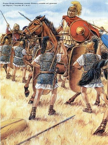 Битва при Фарсале