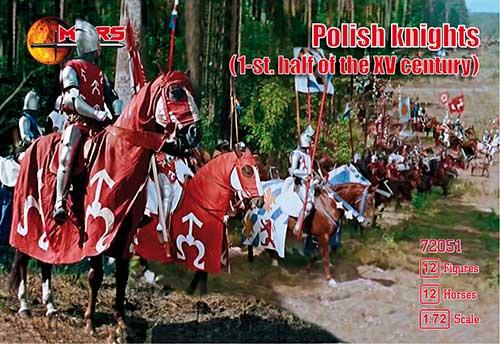 Набор солдатиков Польские рыцари