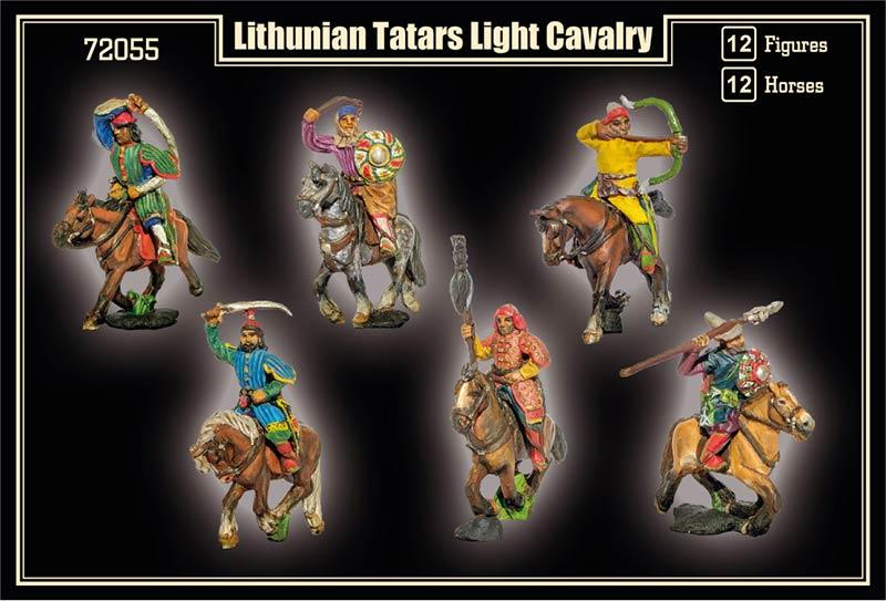 Татарская конница
