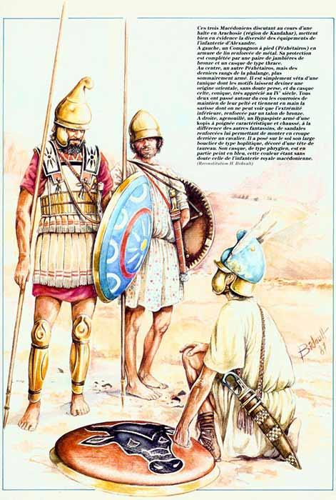 Педзетайр и гипаспист Александра