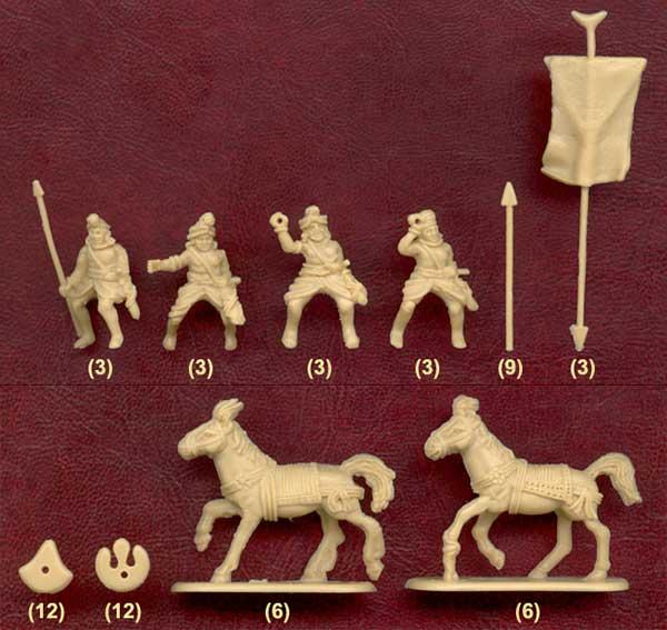 Наборы солдатиков - армия царя Пора
