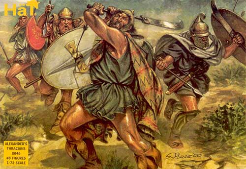 Набор солдатиков - фракийцы