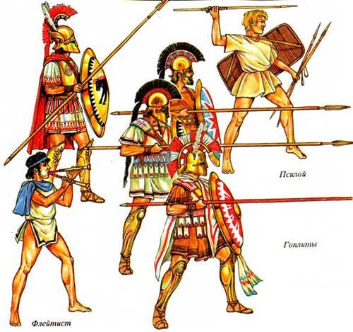 Греческие воины 5 в. до н.э.