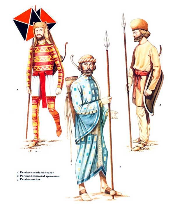 Персидские воины 5 в. до н.э.