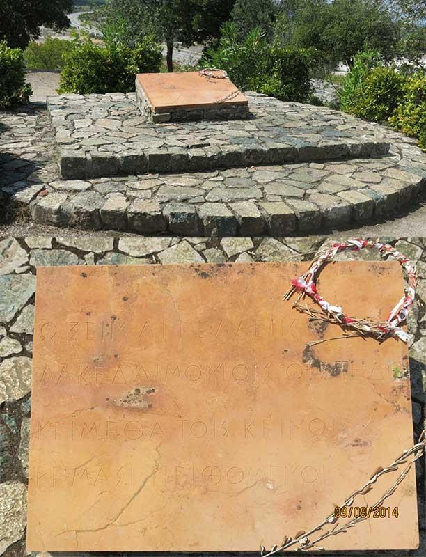 Памятная доска спартанцам при Фермопилах