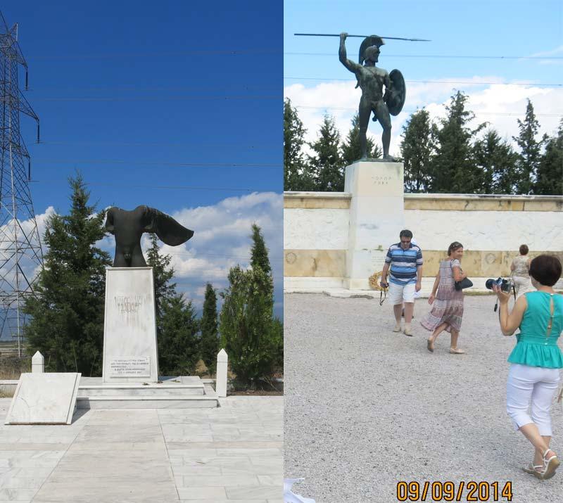 Памятники грекам, погибшим при Фермопилах