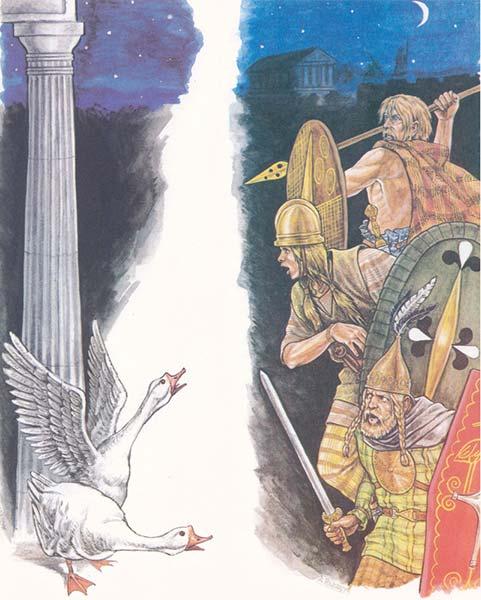Гуси спасают Рим от галлов