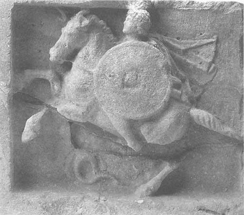 Всадник из Сиракуз