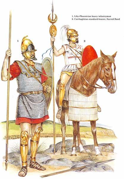 Воины Карфагена во Второй Пунической войне