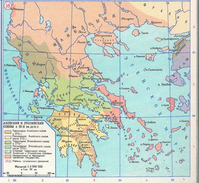 Греция 3-2 в. до н.э.
