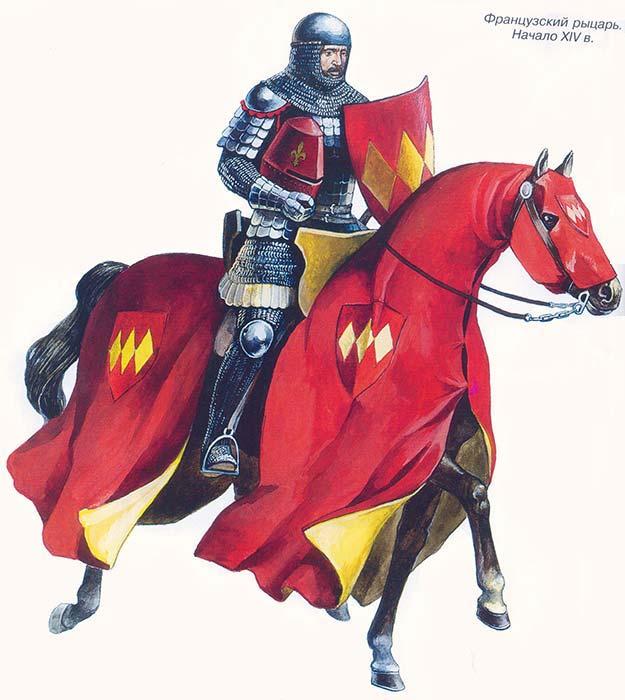Французский рыцарь начала 14 в.