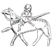 Конный гот