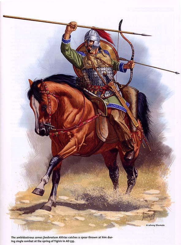 Византиец Алфия