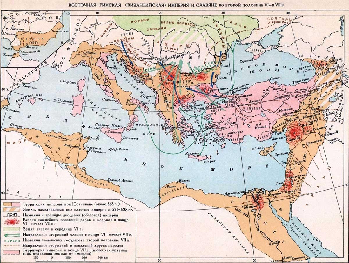 Вторжения славян в Византию
