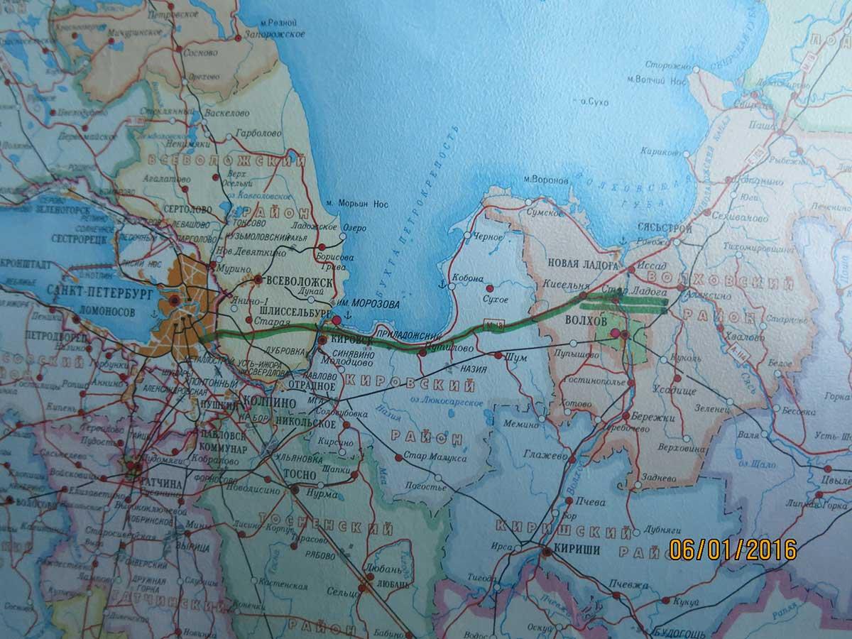 Дорога к Старой Ладоге