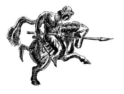 Изображение двуручного хвата копья