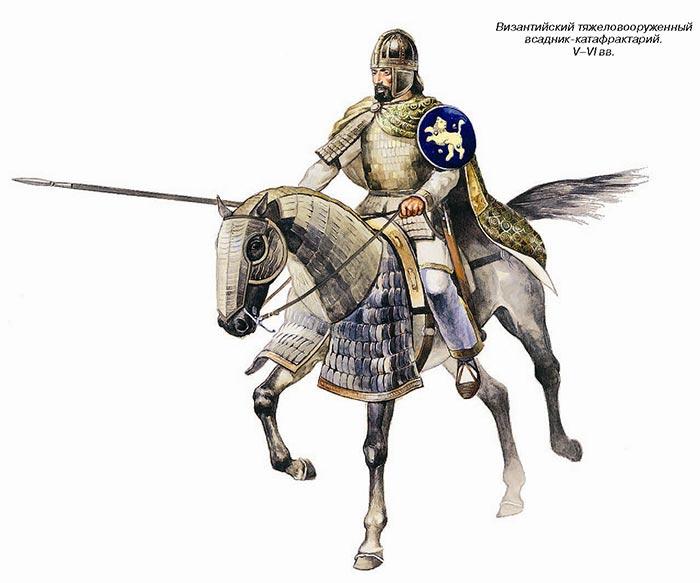 Византийский катафракт 5-6 в.