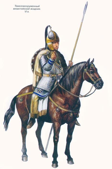 Византийский федерат, 6 в.