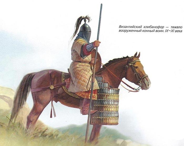 Византийский клибанофор