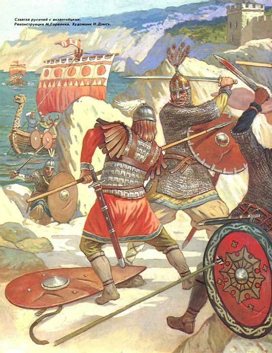 Русы против византийцев, 10 в.
