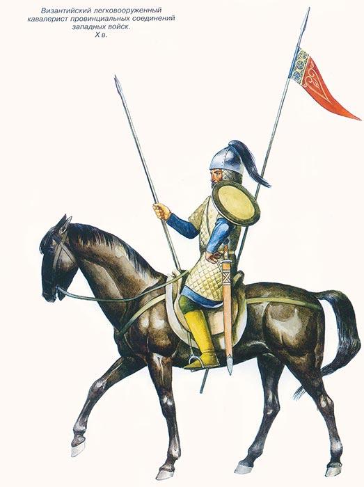 Византийский всадник 10 в.
