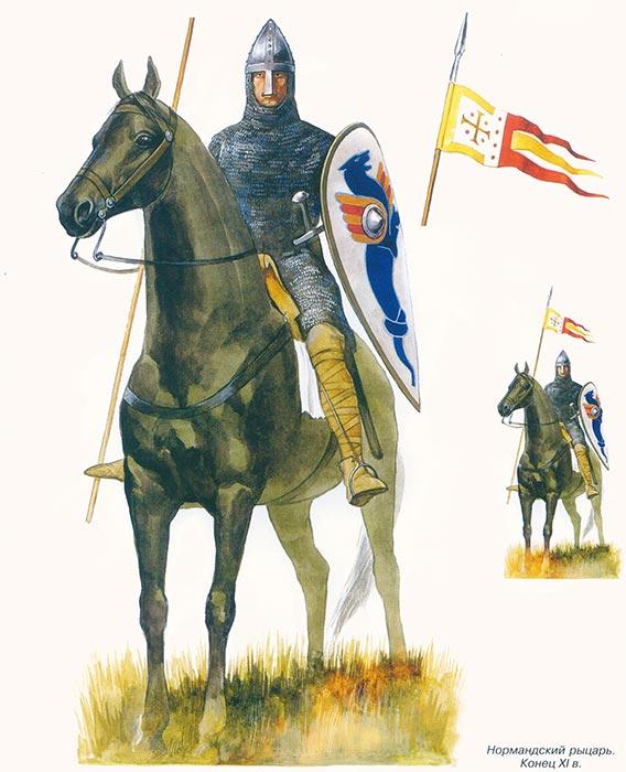 Норманнский рыцарь 11 в.
