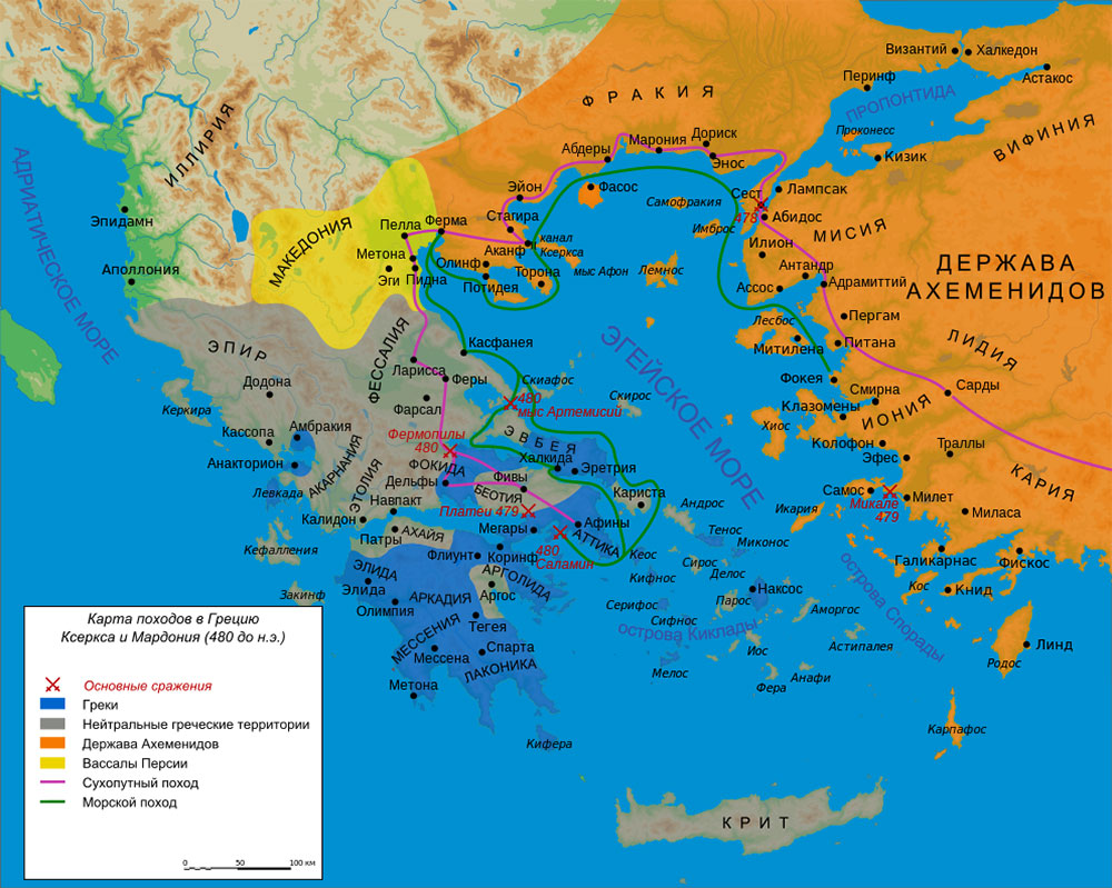 Карта греко-персидских войн