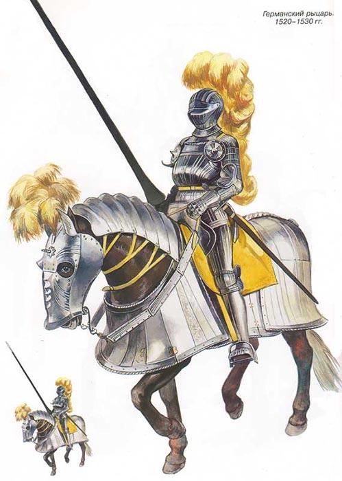 Германский рыцарь в максимилиановском доспехе