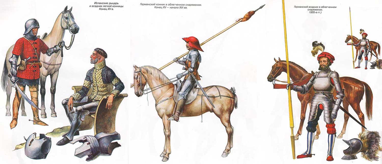 """""""Легкая конница"""" Итальянских войн"""