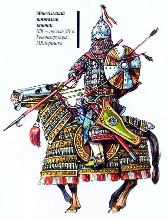 Монгольский тяжелый конник 13 в.